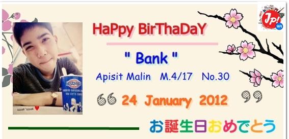 HBD Bank^^